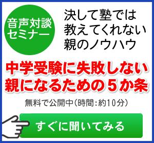 big_bana