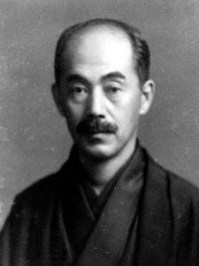 Kunio_Yanagita